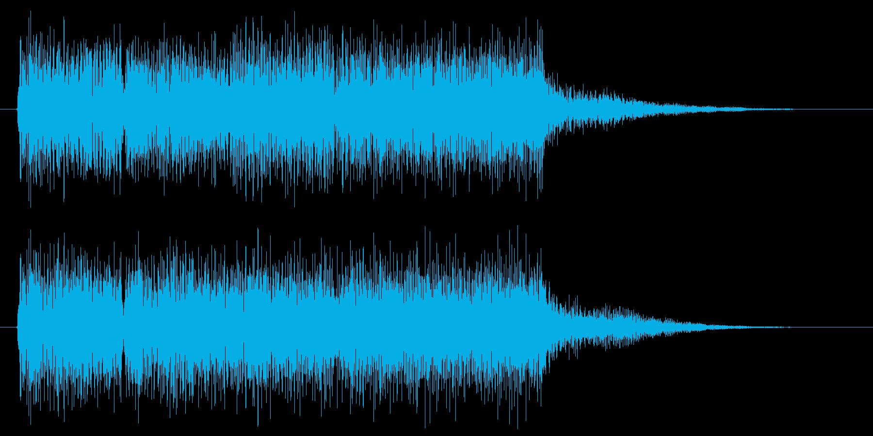 トゥルルルー 失敗 ミス 残念の再生済みの波形