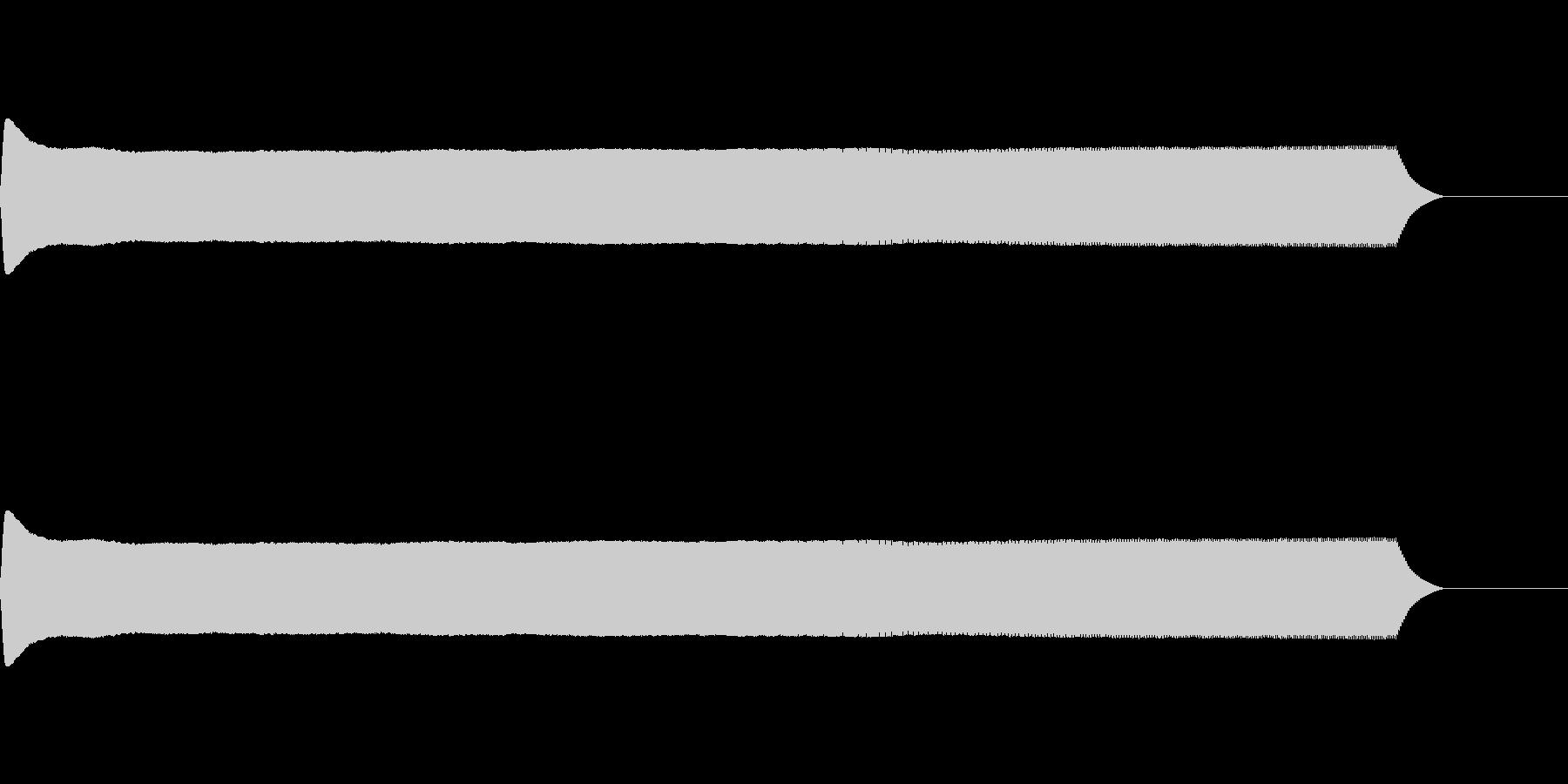 ひゅ~ん(落下、落ちるイメージ)の未再生の波形