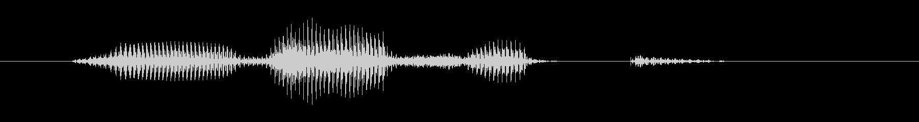オーバーショットの未再生の波形