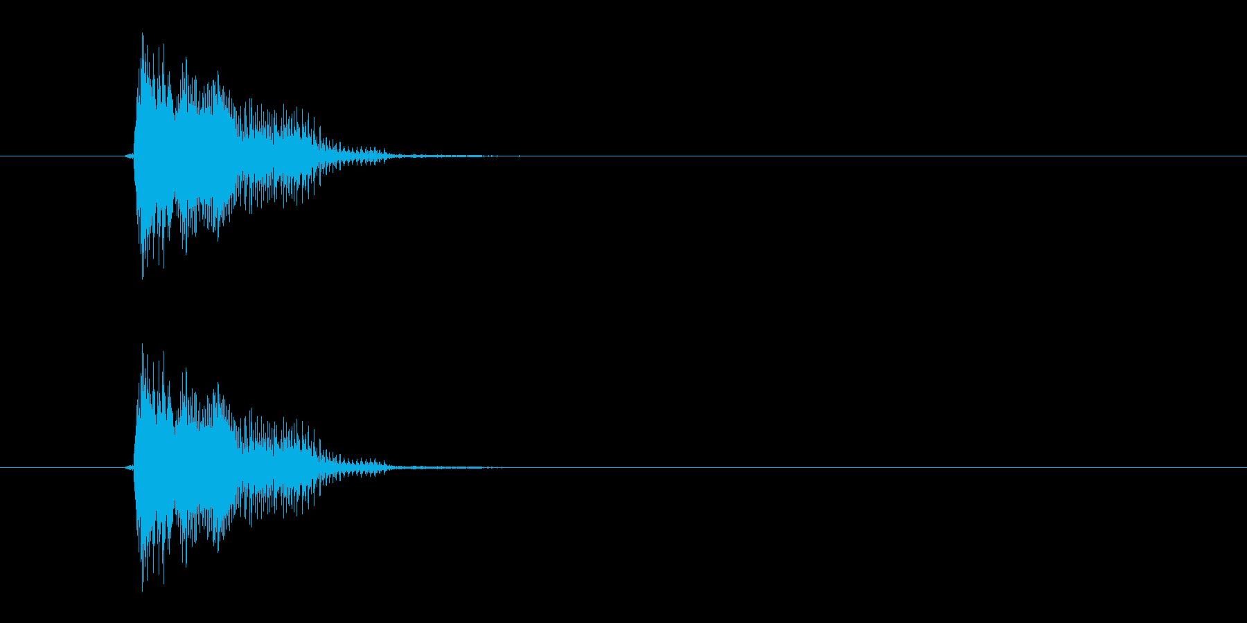 ウーの再生済みの波形