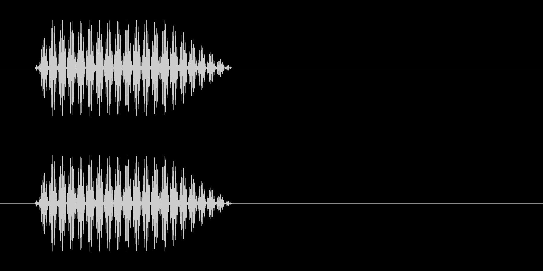 ピッ(電子的なボタン、決定音)の未再生の波形