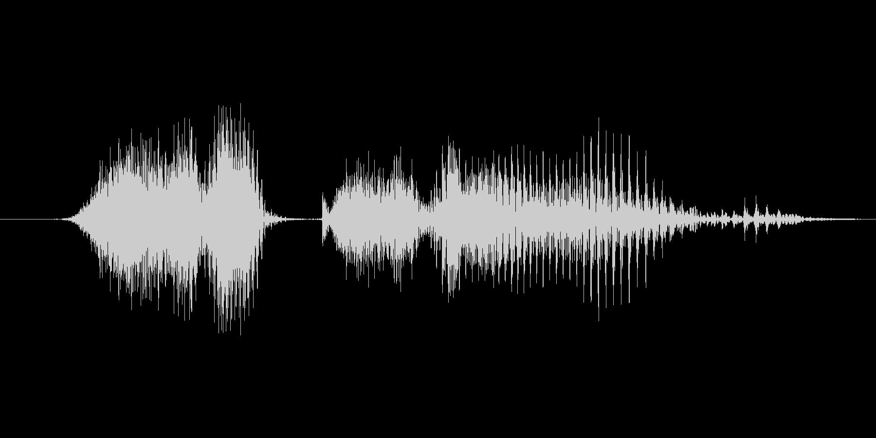 「6 AM」英語発音の未再生の波形