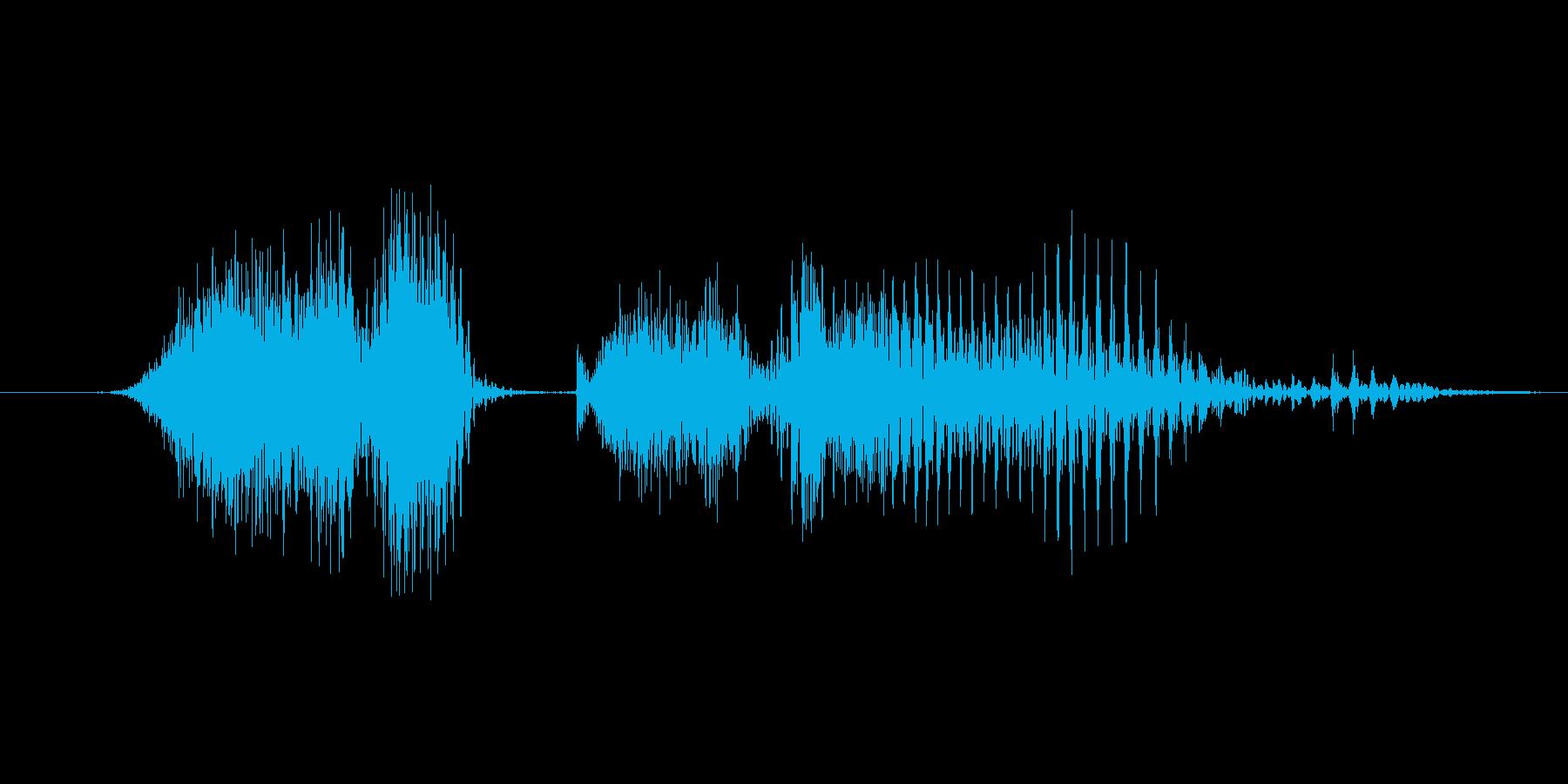 「6 AM」英語発音の再生済みの波形