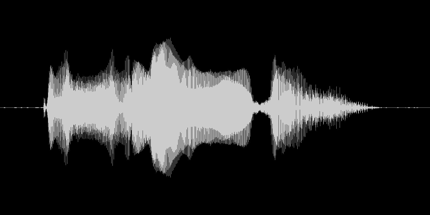 ゲームオーバーの未再生の波形