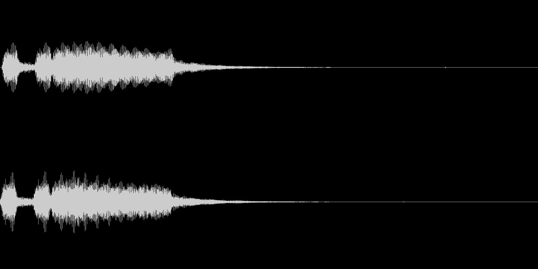 ミッション達成等「パッパパーン」ver1の未再生の波形