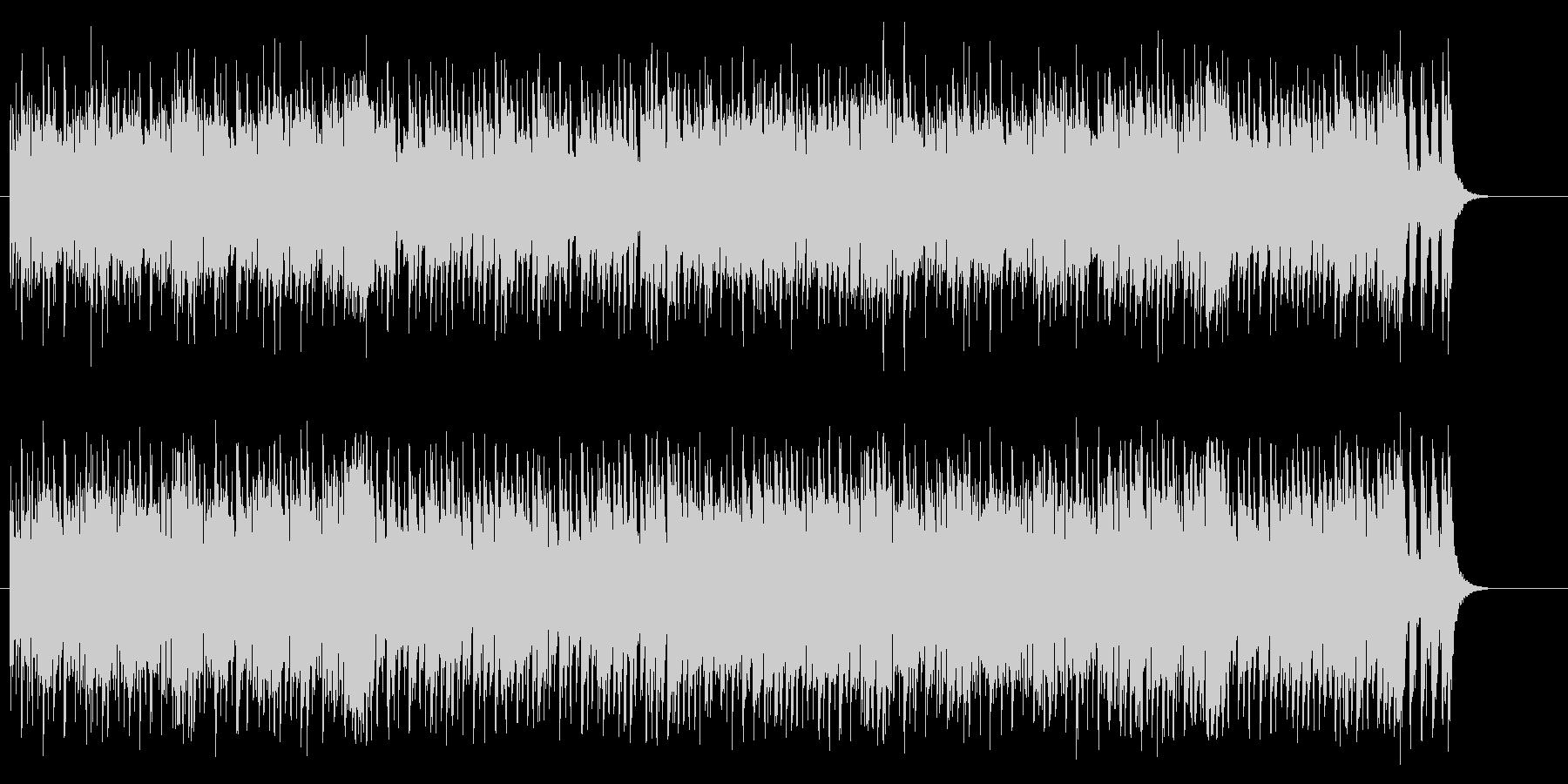 コミカル・タッチの軽快なポップスの未再生の波形
