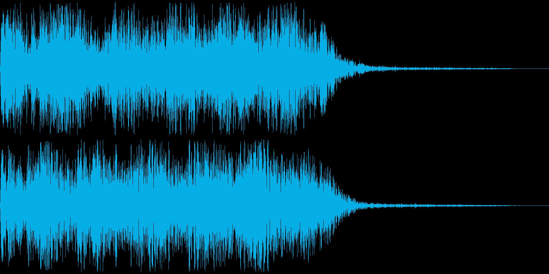 パワーアップ、チャージ溜音 ピロロロロ⤴の再生済みの波形