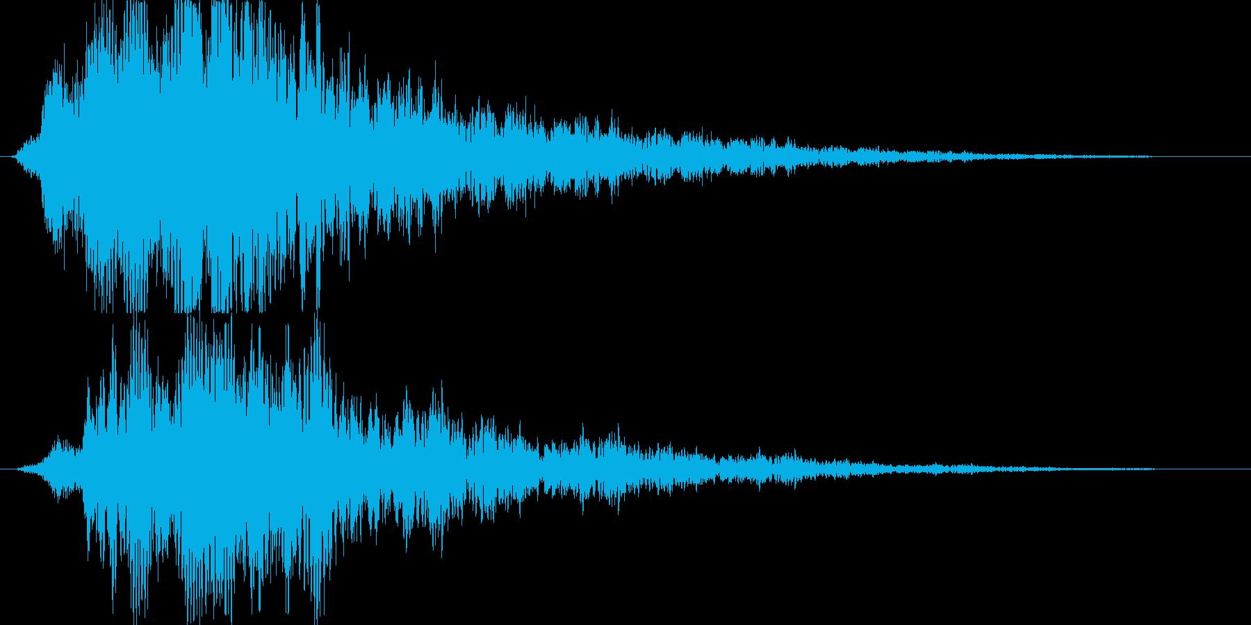 シャキーン打撃 必殺技や最後の一撃1H2の再生済みの波形