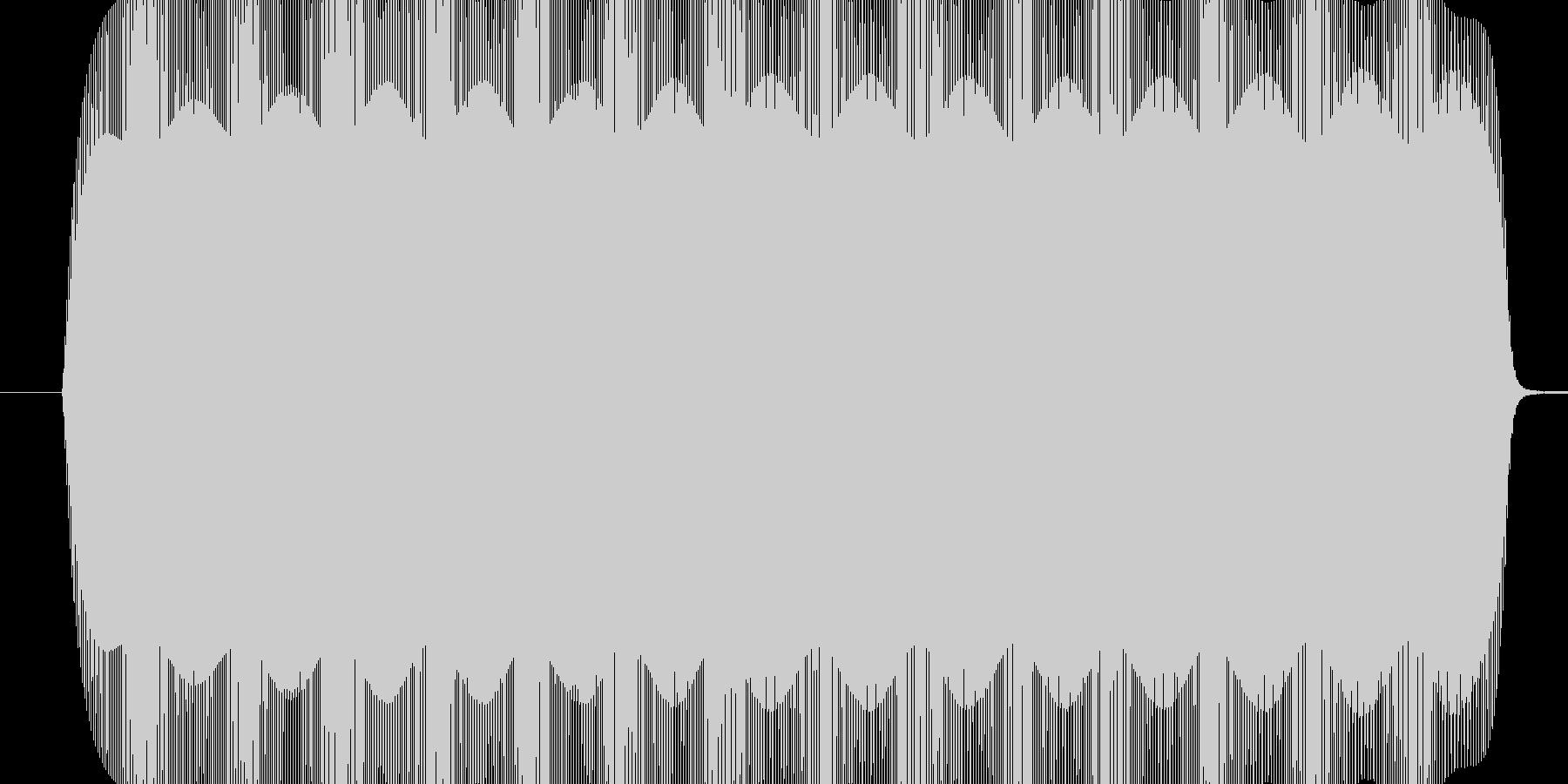 ボワンボワン、ぐるぐるまわる電子音の未再生の波形