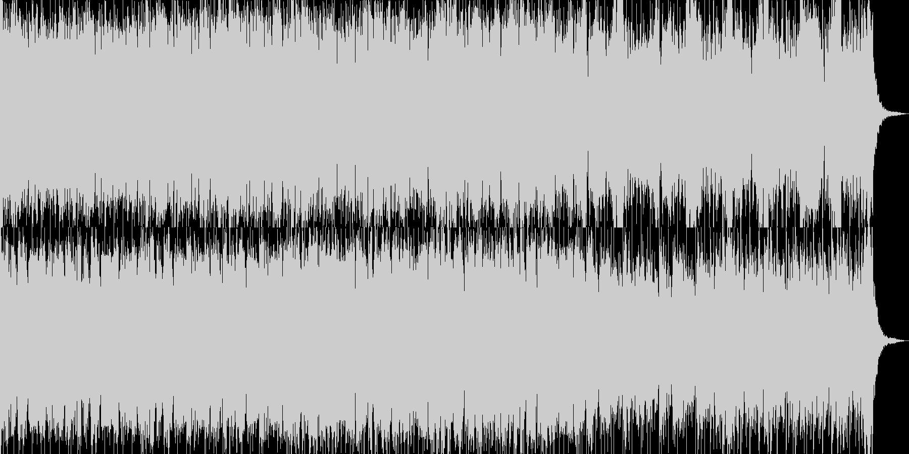 シリアスなシーンにの未再生の波形
