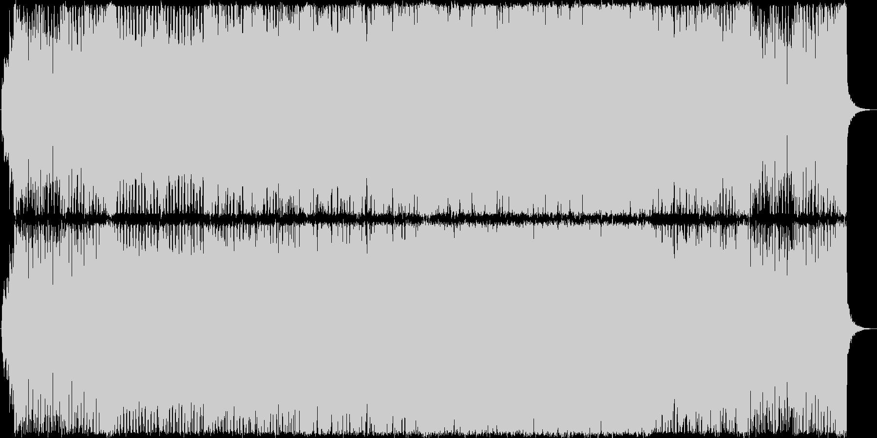 シンセメインの疾走感溢れるデジタルな曲の未再生の波形