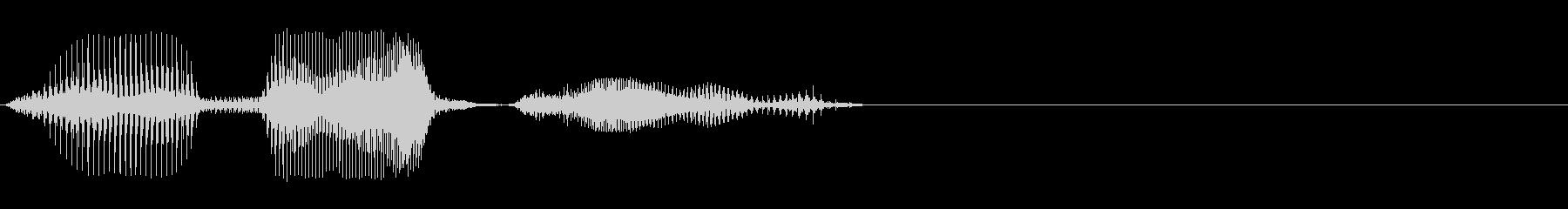 70の未再生の波形