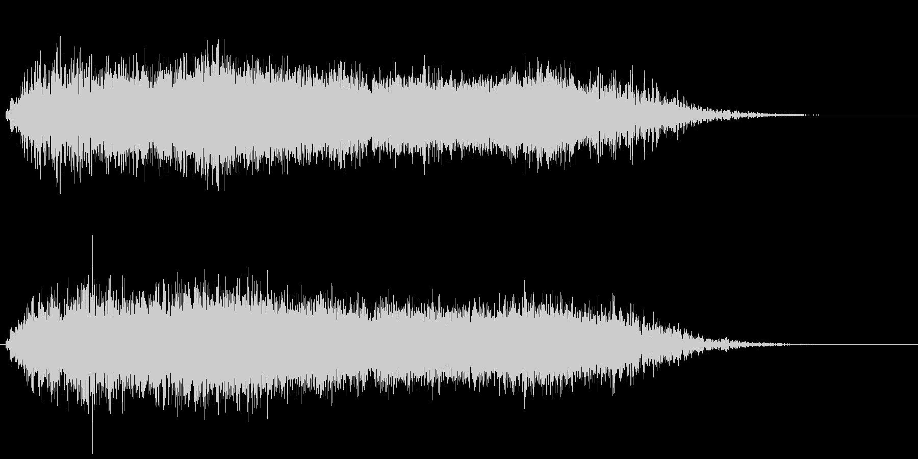 SF 移動音12の未再生の波形