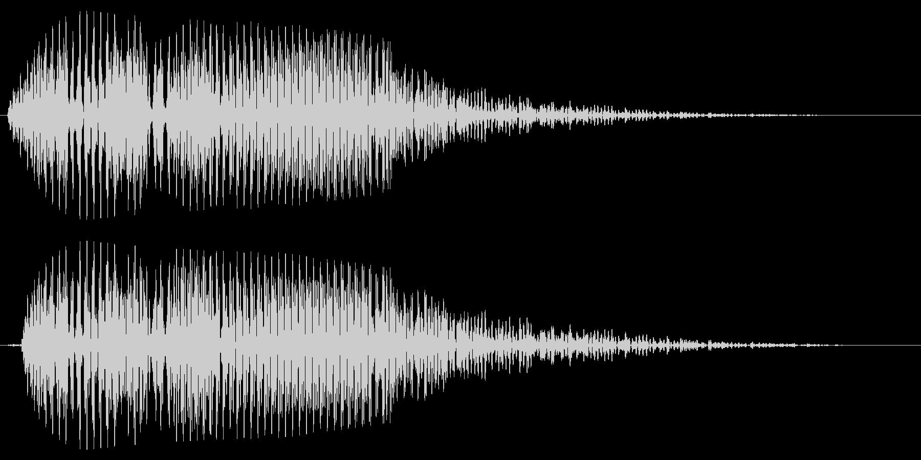 ブワンシュン(短め)の未再生の波形