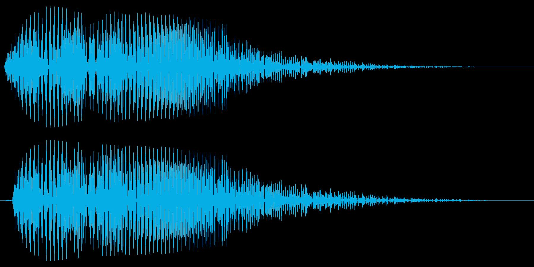 ブワンシュン(短め)の再生済みの波形