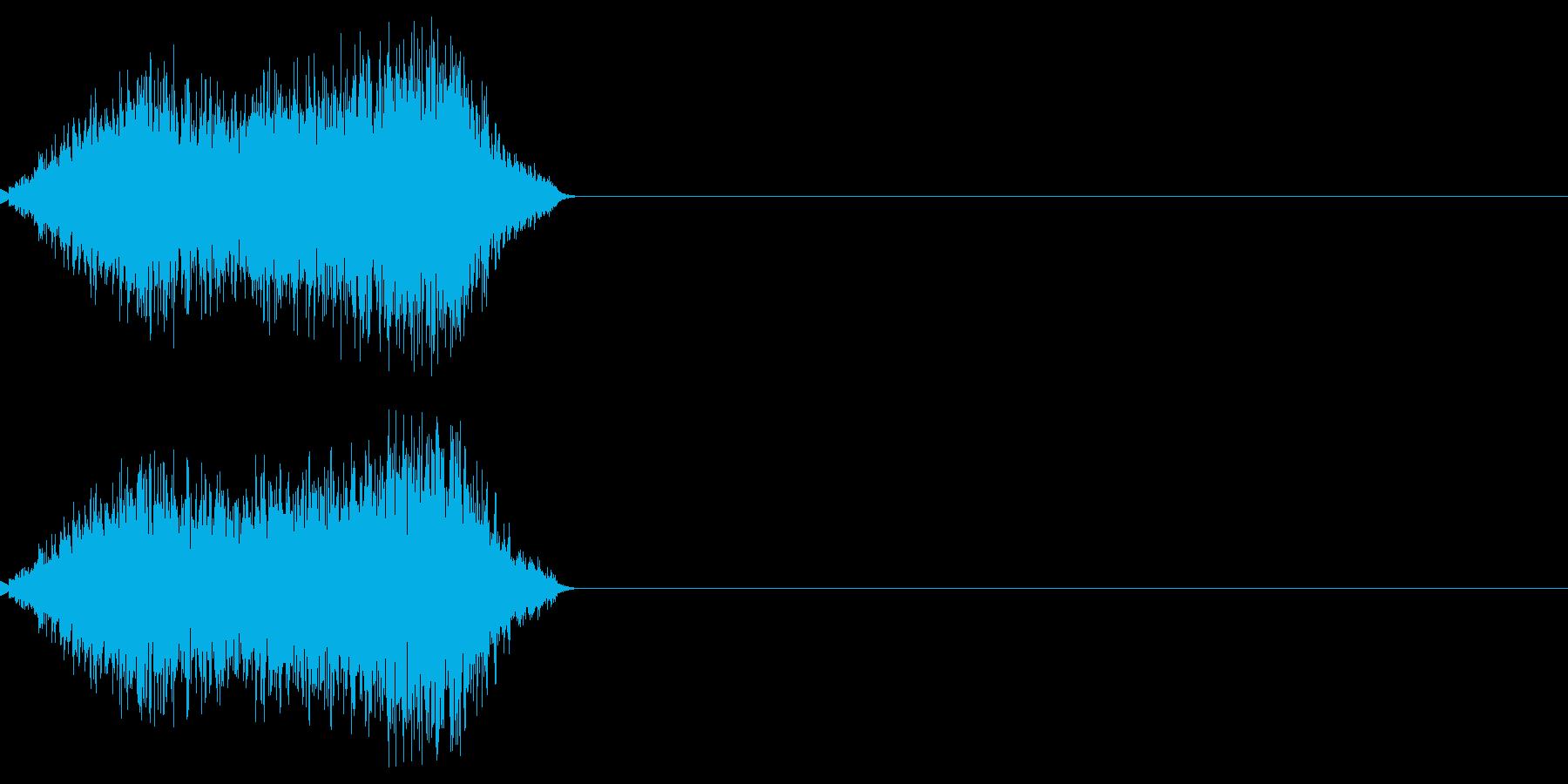 テロップなどが表示される(シューゥイ)の再生済みの波形