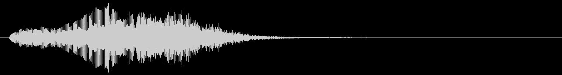 象の鳴き声2の未再生の波形