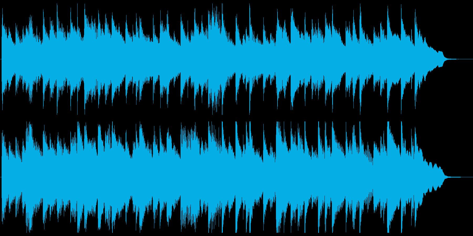 ピアノ30秒BGM《歩み》の再生済みの波形