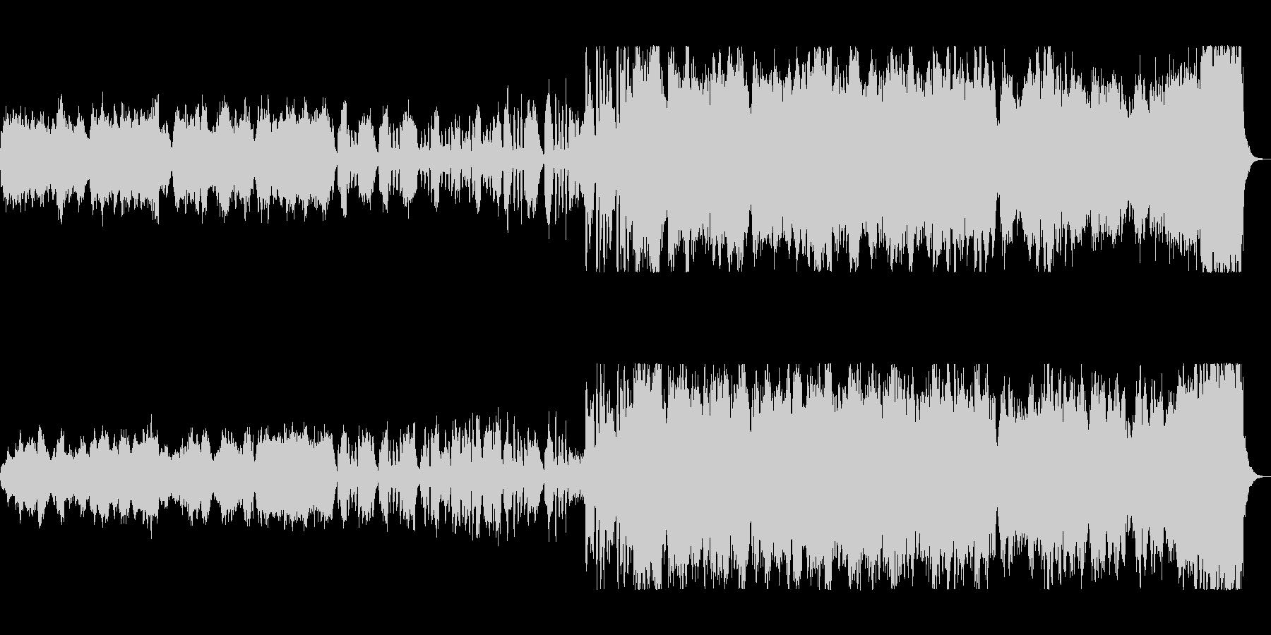ゆっくりした広がりのあるオーケストラの曲の未再生の波形