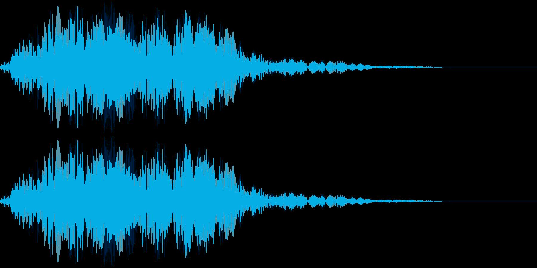 ヲォーーー(合唱風)の再生済みの波形