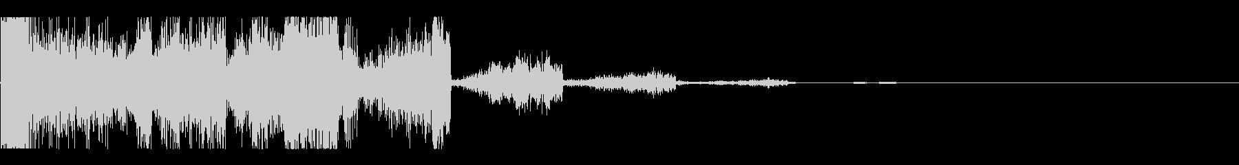 スタート決定音02(スウィンインイン)の未再生の波形