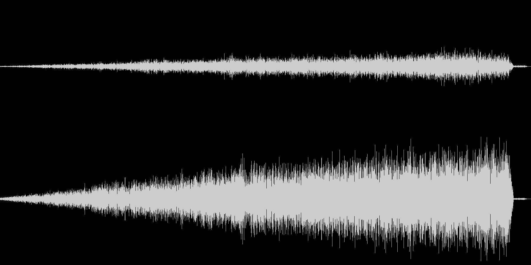「シャーーー」の未再生の波形
