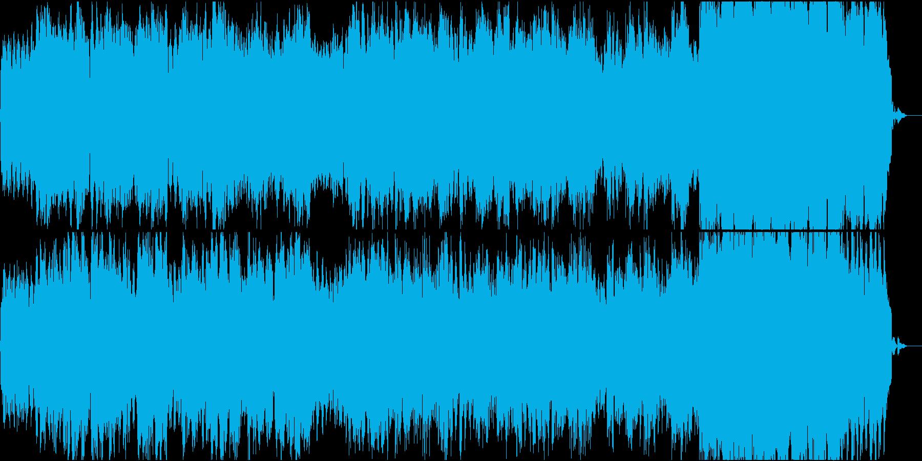報道 不思議 謎 探検 地球 神秘の再生済みの波形
