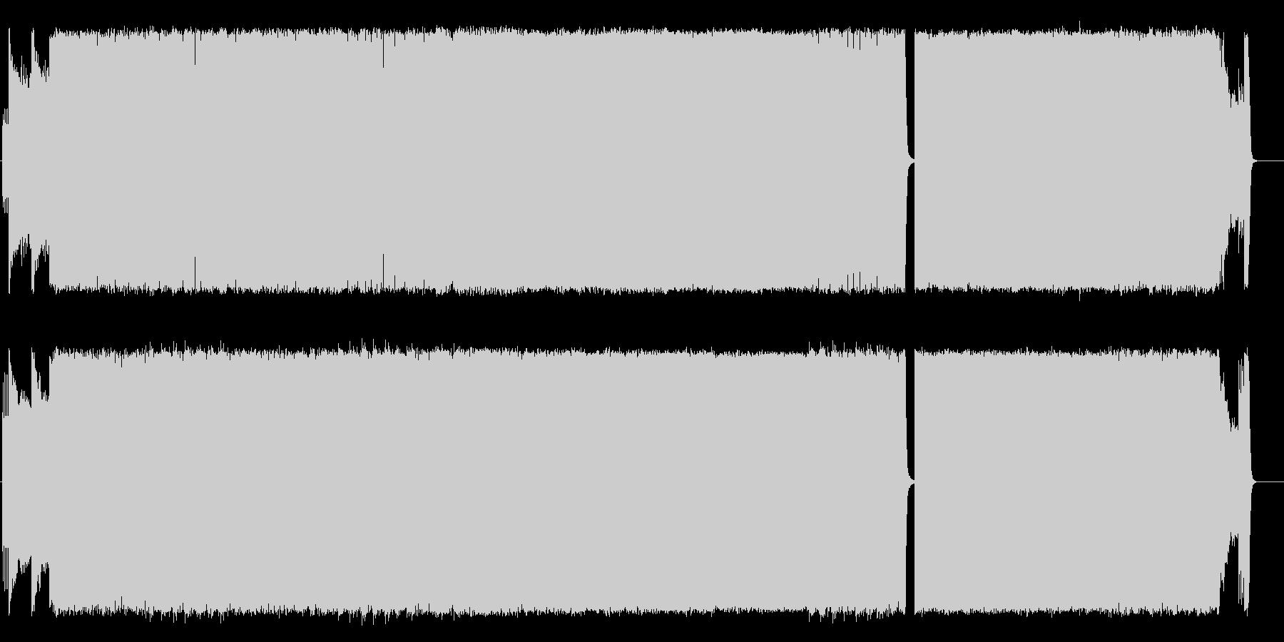 闘志あふれるスピード感のあるヘビメタの未再生の波形