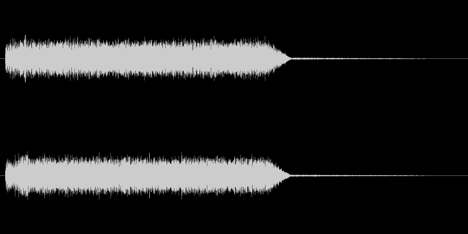 ウィーーン 光線 サイレン ロボの未再生の波形