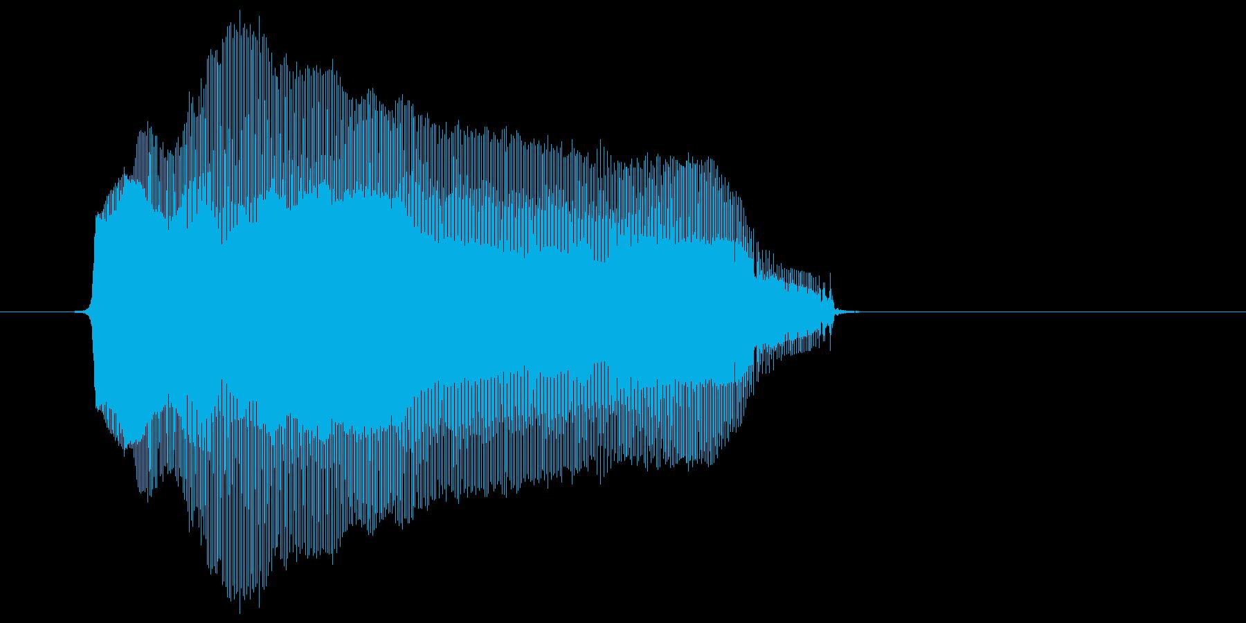 「ふぇーん」の再生済みの波形