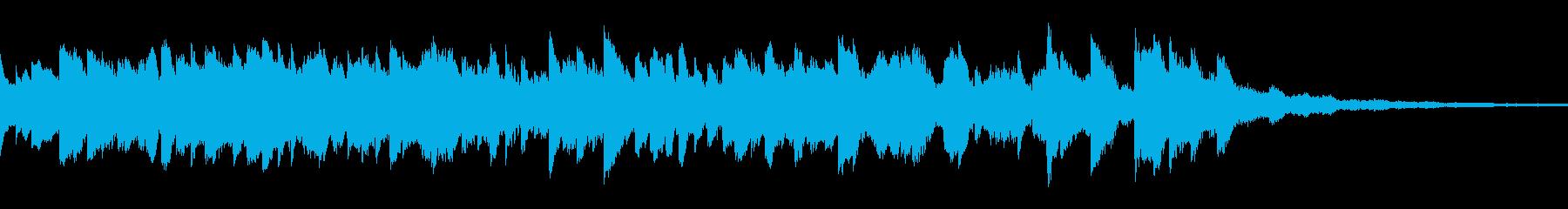 不思議な雰囲気のオルゴールの再生済みの波形
