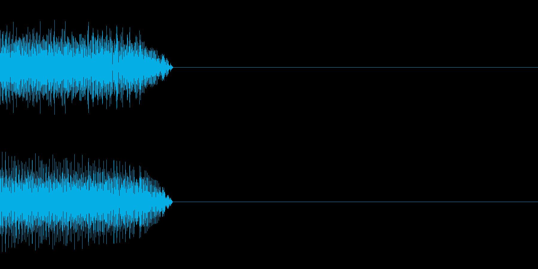 ぽゆの再生済みの波形