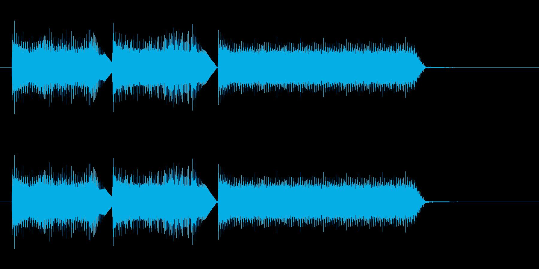 良いことが起きた時の効果音の再生済みの波形