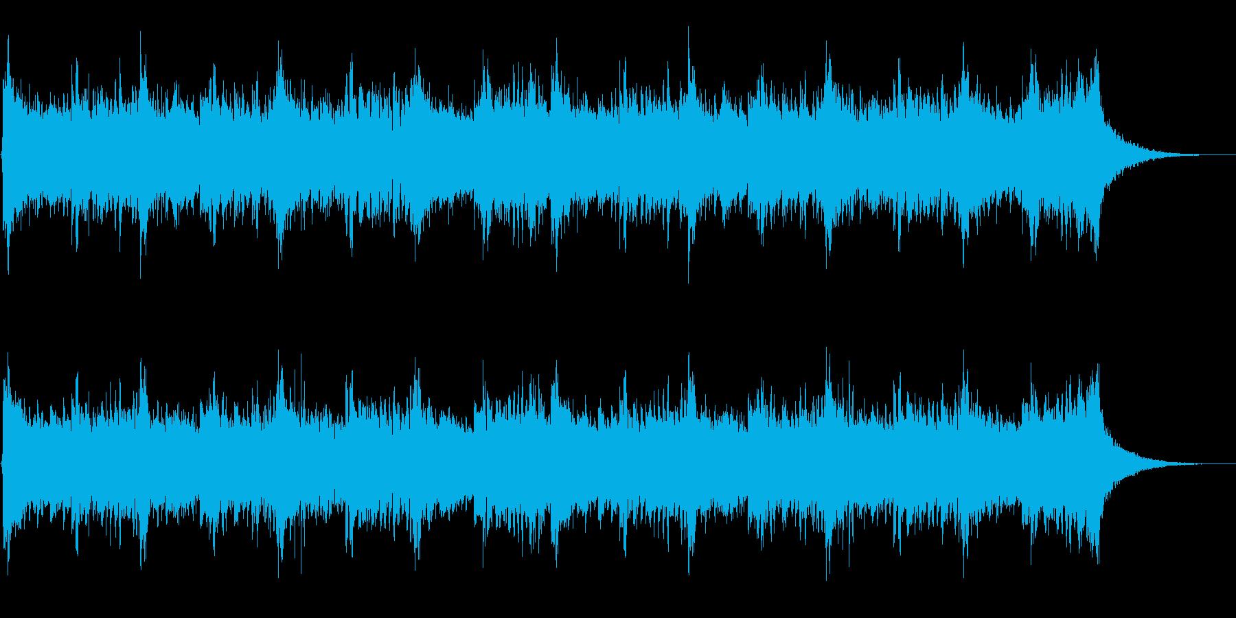 切なく美しい内生的音楽の再生済みの波形