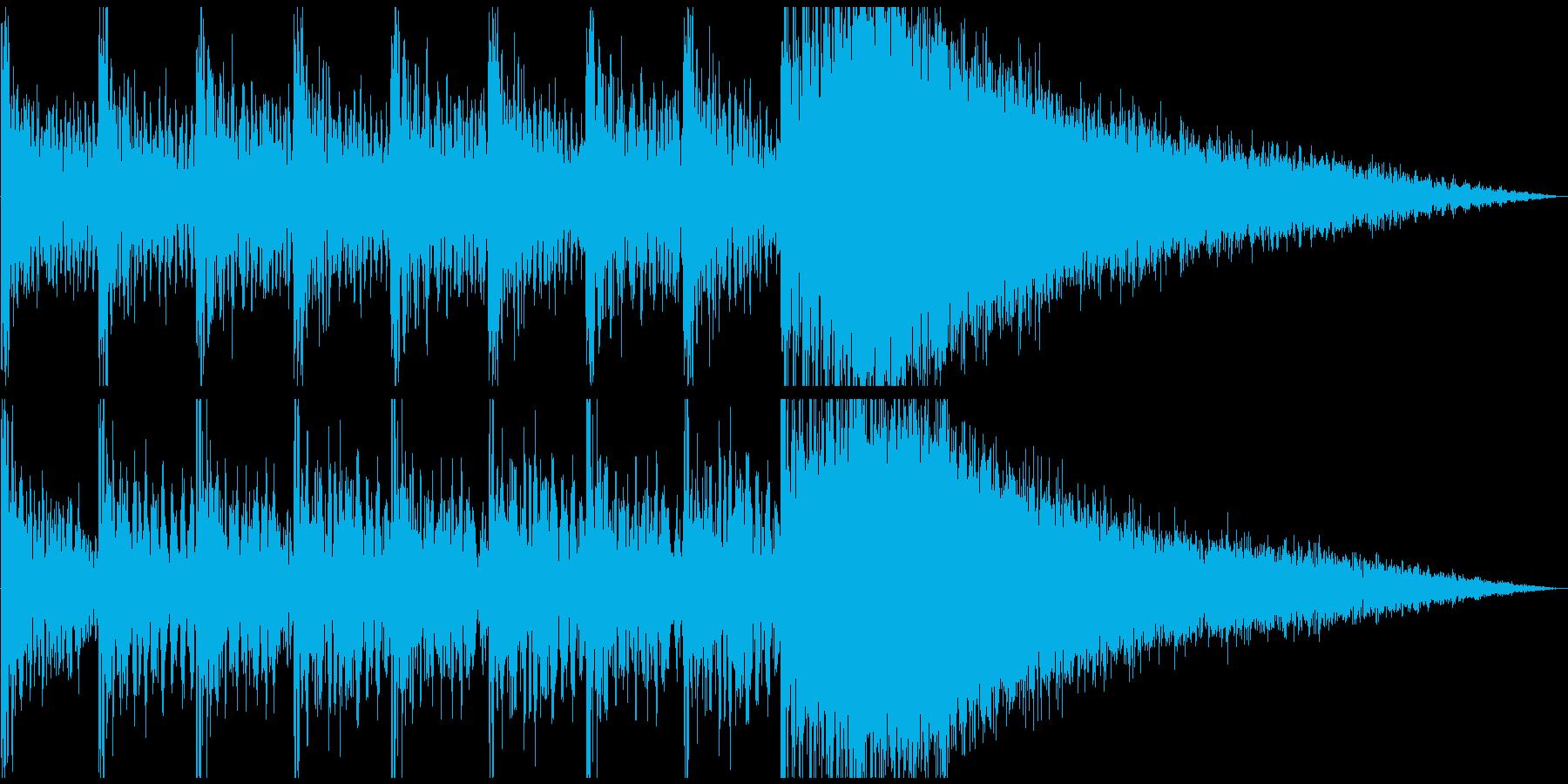 デンデンデンデンバーン!!登場シーンの再生済みの波形