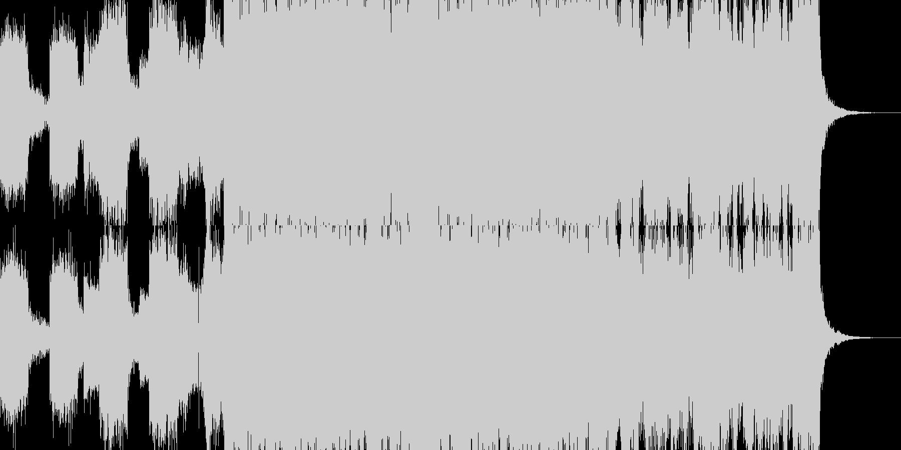 ギター ロック デジタルドラムの未再生の波形