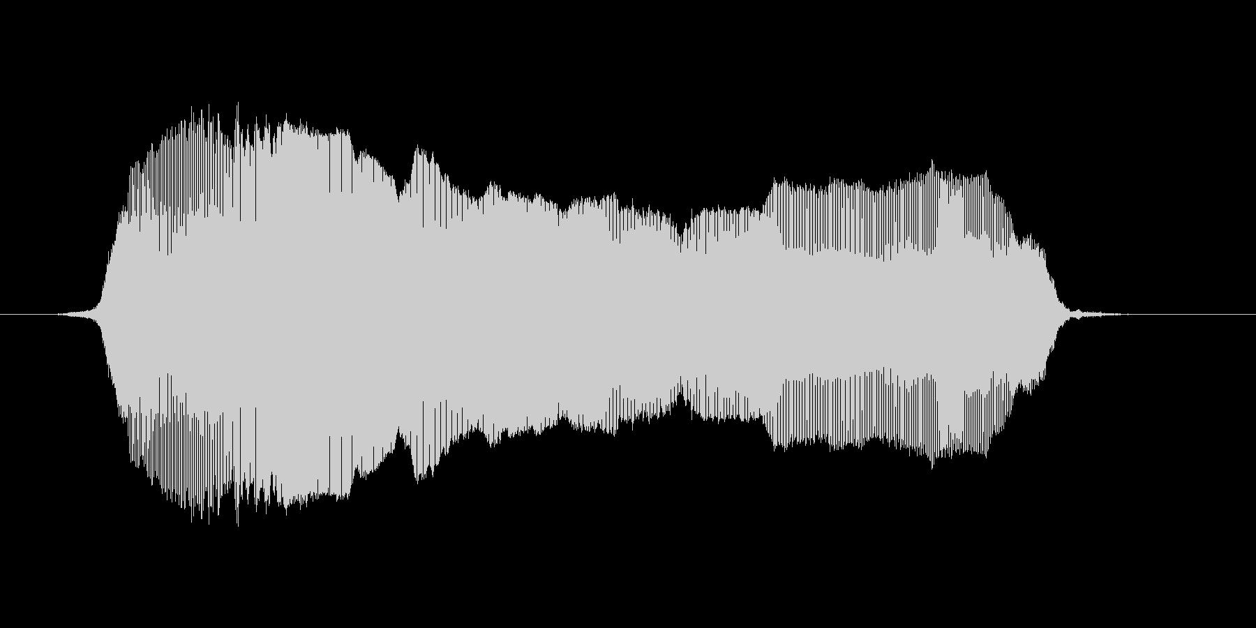いえーい2の未再生の波形
