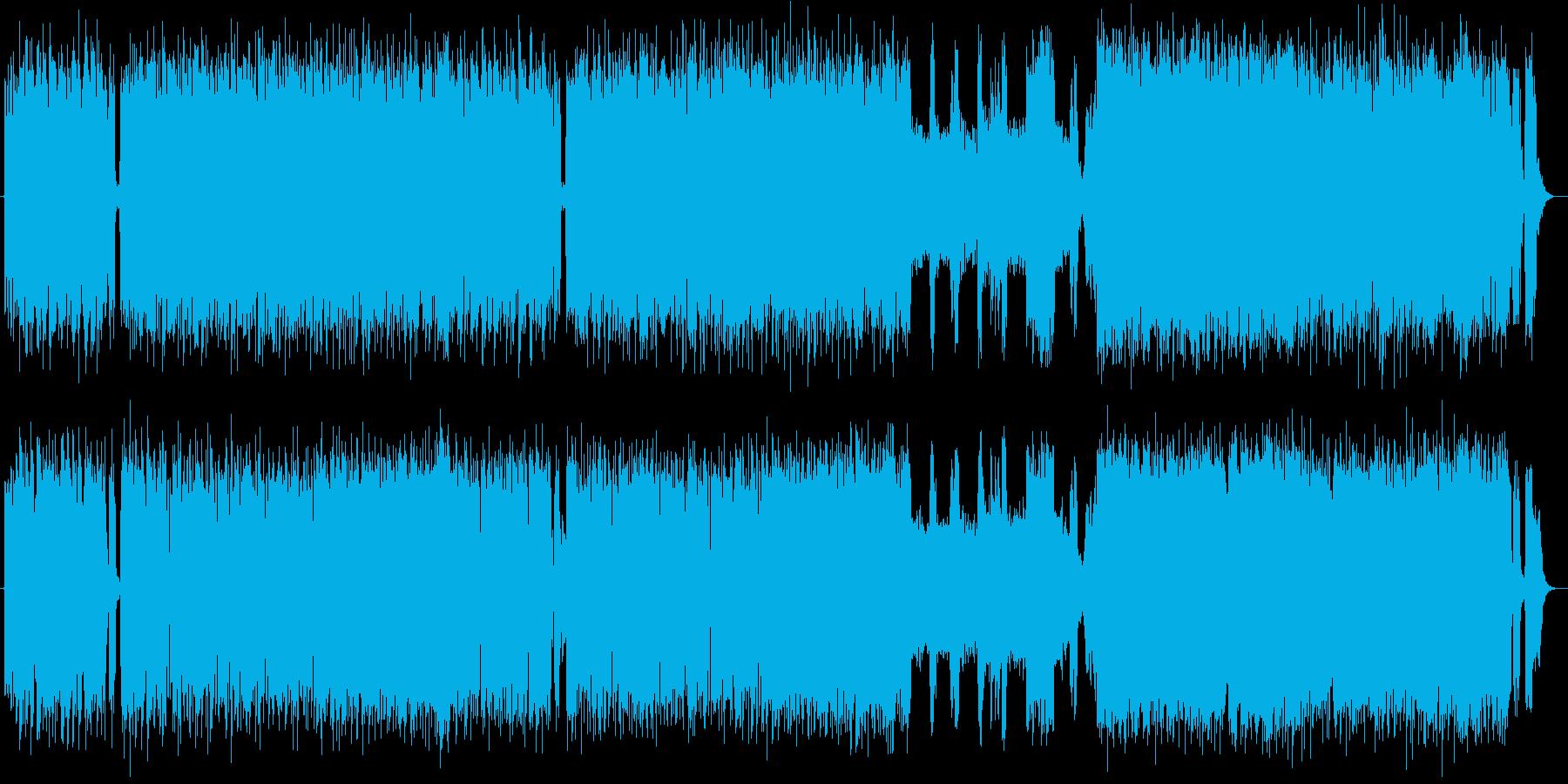 疾走感のあるギターロックの再生済みの波形