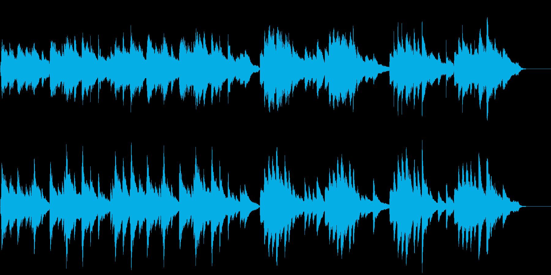 穏やかで切ないピアノソロの再生済みの波形
