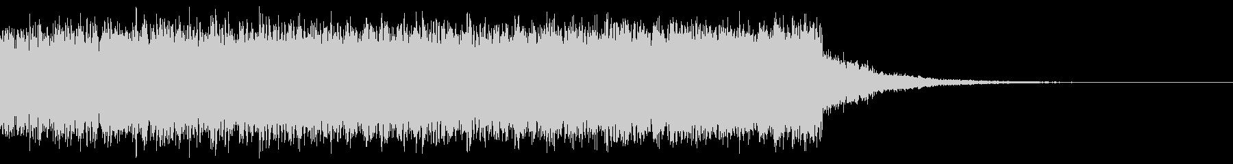 サイレンの音2の未再生の波形