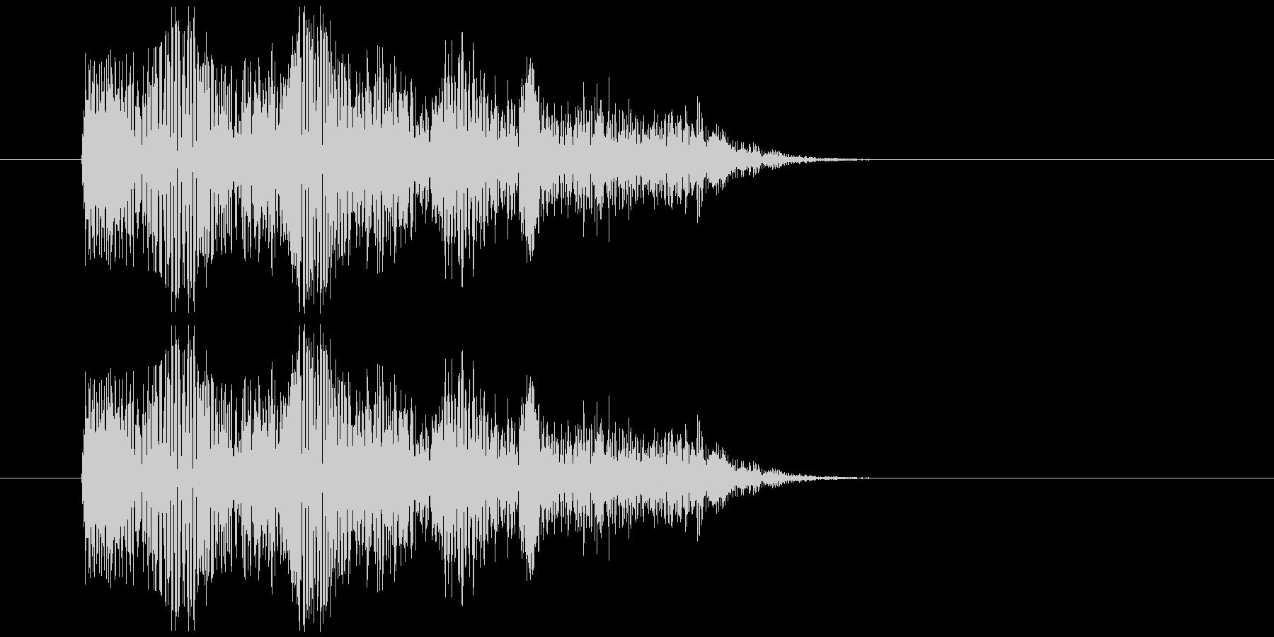 きもいグジュグジュ音の未再生の波形