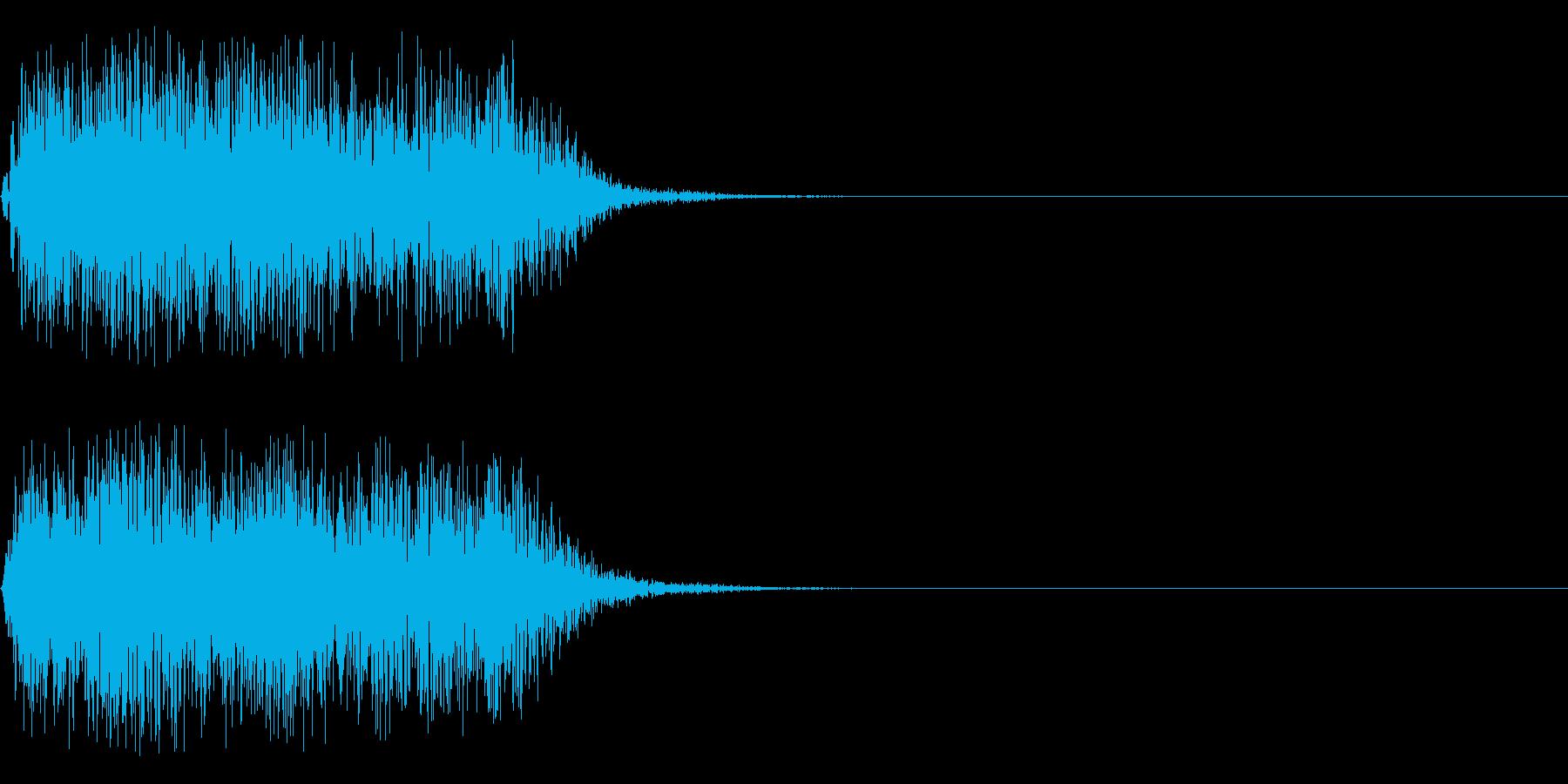 ワーンの再生済みの波形