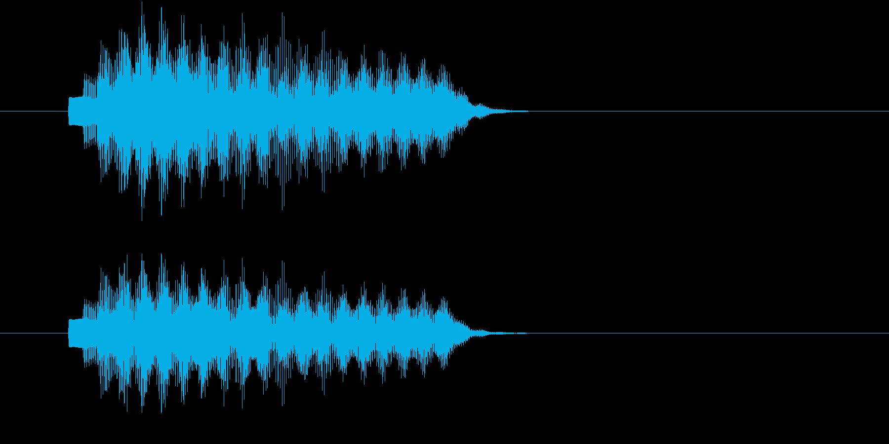ひらめき、輝き、ときめき、を連想させる音の再生済みの波形