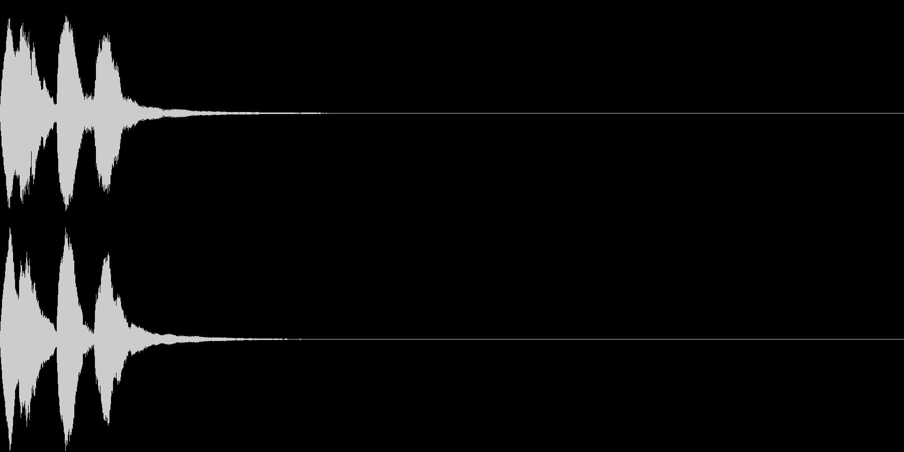 レベルアップ アイテム ヒット 3の未再生の波形