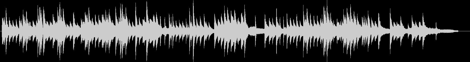 シンプルで静かで前向きでなピアノ曲の未再生の波形