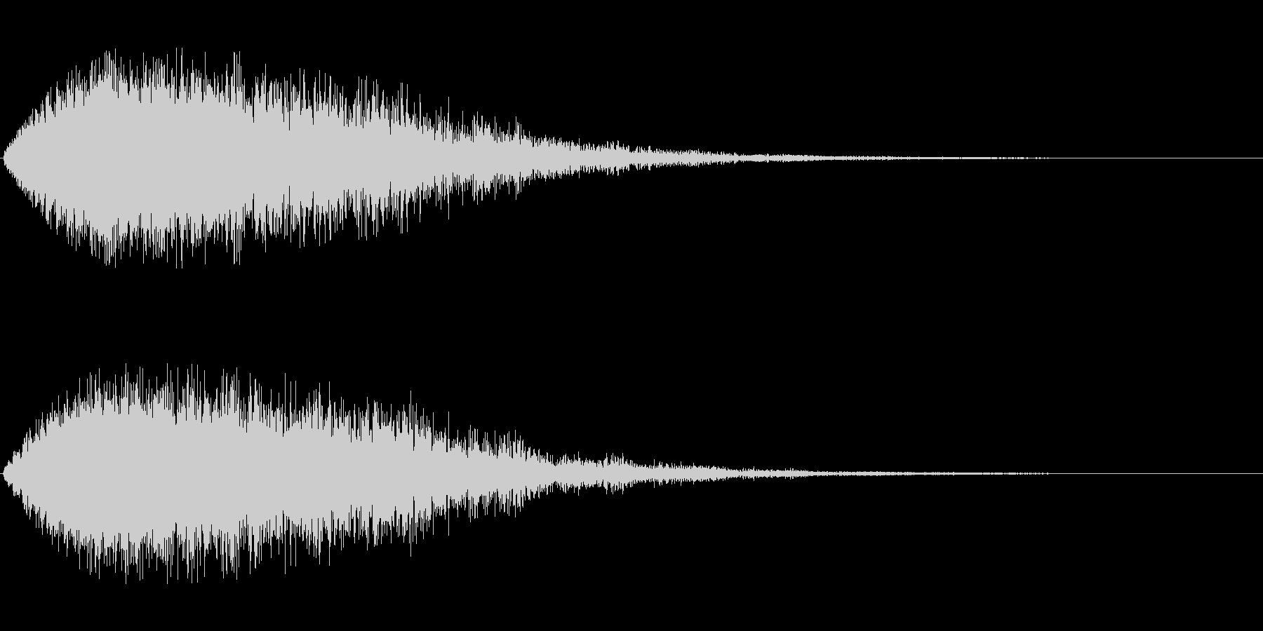 キラキラ(徐々に降下)の未再生の波形