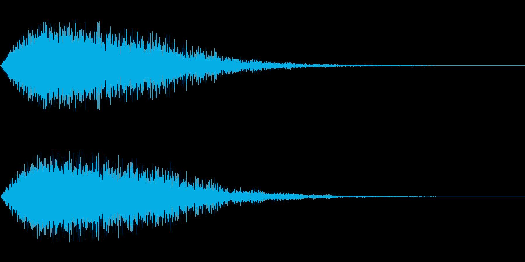 キラキラ(徐々に降下)の再生済みの波形