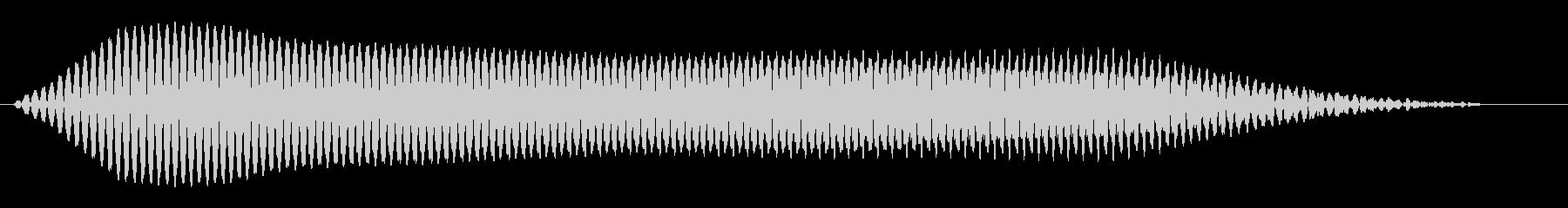 モォーオ(低く鳴く牛の声)の未再生の波形