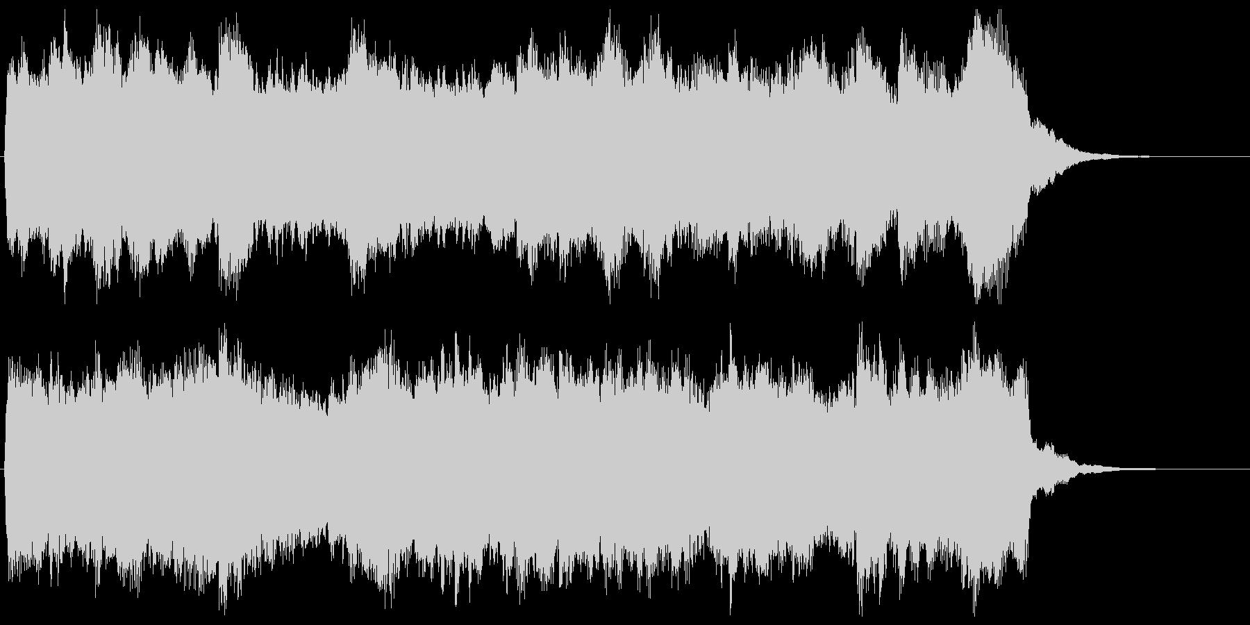 短調の旋律が美しいパイプオルガンの未再生の波形