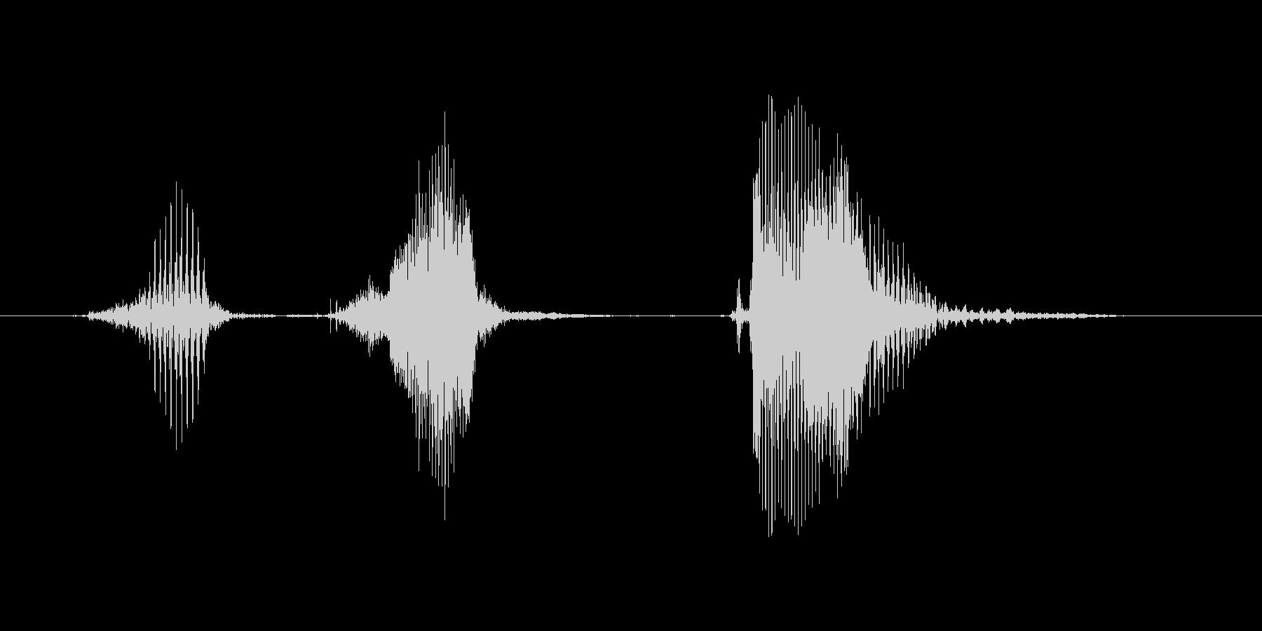 【ボイスSE】ポチッとの未再生の波形